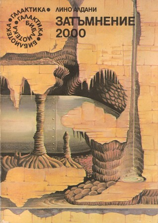 -2000