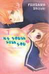 My Youth With You #1