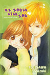 My Youth With You #2