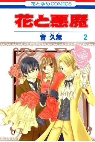 Hana to Akuma, Vol. 02