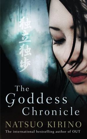 the-goddess-chronicle