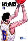 Slam Dunk Deluxe 11 by Takehiko Inoue