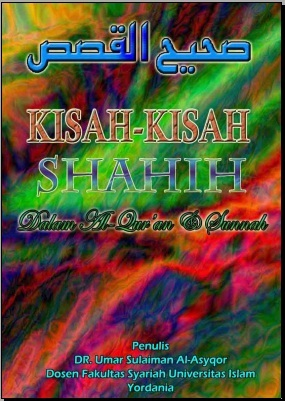 Kisah nabi ebook 25