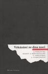 Vzkázání ze dna noci (Literatura Bosny a Hercegoviny v obklíčení a vyhnanství)