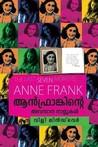 Anne Frankinte Avasana Naalukal