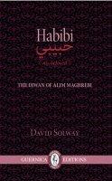 Habibi: the diwan of Alim Maghrebi
