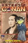 Detektif Conan Vol. 70 by Gosho Aoyama