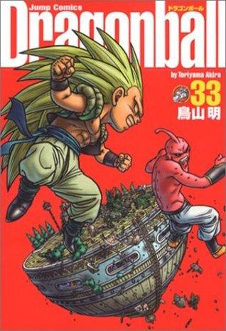 Dragonball Vol. 33 (Dragon Ball, #33)