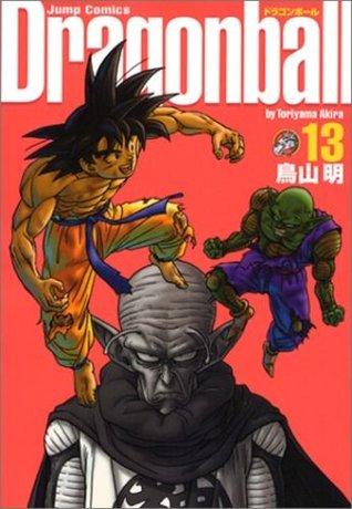 Dragonball Vol. 13 (Dragon Ball, #13)