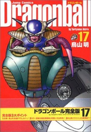 Dragonball Vol. 17 (Dragon Ball, #17)