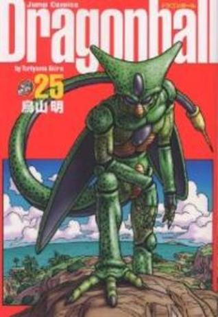 Dragonball Vol. 25 (Dragon Ball, #25)