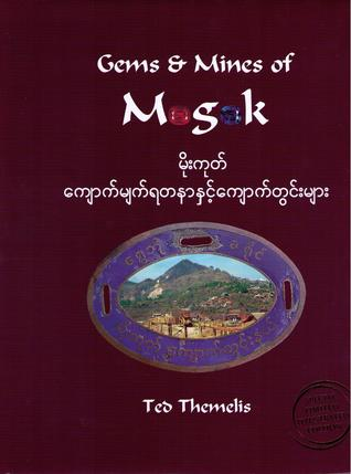 Gems & Mines Of Mogok, Special Limited Illustrated Edition