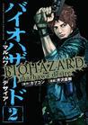 Biohazard Marhawa Desire Vol. 2