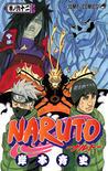 NARUTO -ナルト- 巻ノ六十二 by Masashi Kishimoto
