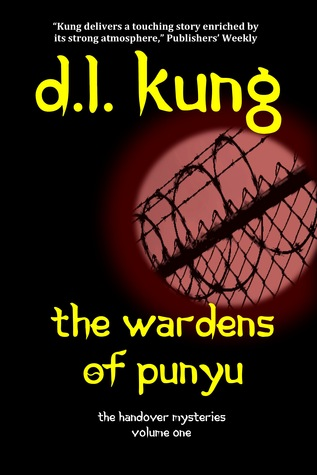 the-wardens-of-punyu
