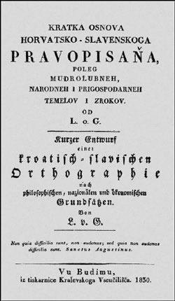Kratka osnova horvatsko-slavenskoga pravopisanja: poleg mudroljubneh, narodneh i prigospodarneh temeljov i zrokov
