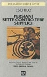 Persiani - Sette Contro Tebe - Supplici