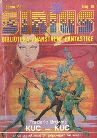 Sirius - Biblioteka znanstvene fantastike broj 19