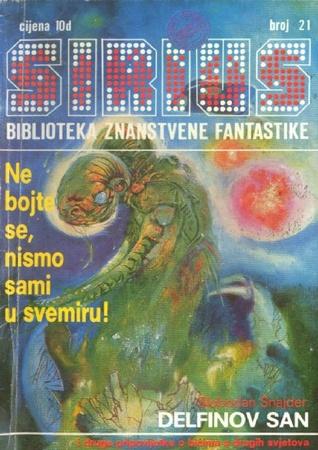 Sirius - Biblioteka znanstvene fantastike broj 21