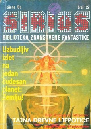 Sirius - Biblioteka znanstvene fantastike broj 22