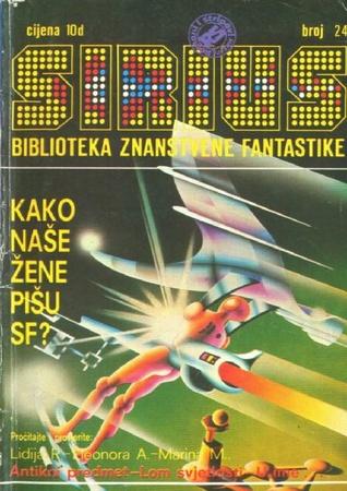 Sirius - Biblioteka znanstvene fantastike broj 24