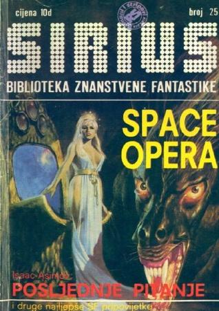 Sirius - Biblioteka znanstvene fantastike broj 25