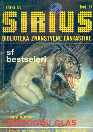 Sirius - Biblioteka znanstvene fantastike broj 27