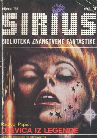 Sirius - Biblioteka znanstvene fantastike broj 31
