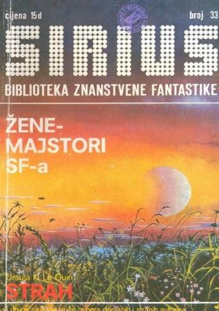 Sirius - Biblioteka znanstvene fantastike broj 33