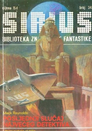 Sirius - Biblioteka znanstvene fantastike broj 34