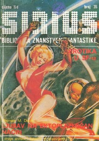 Sirius - Biblioteka znanstvene fantastike broj 35