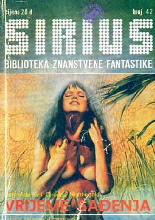 Sirius - Biblioteka znanstvene fantastike broj 42