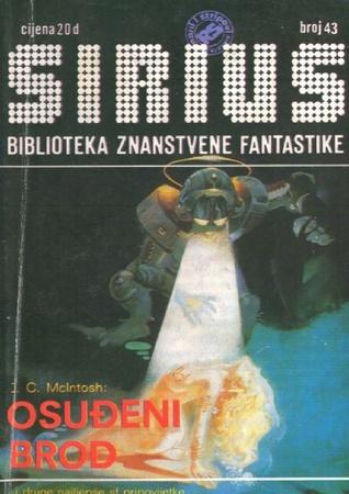 Sirius - Biblioteka znanstvene fantastike broj 43