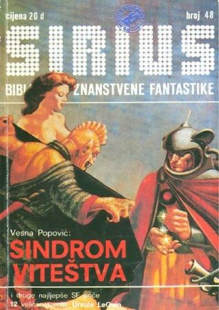 Sirius - Biblioteka znanstvene fantastike broj 48