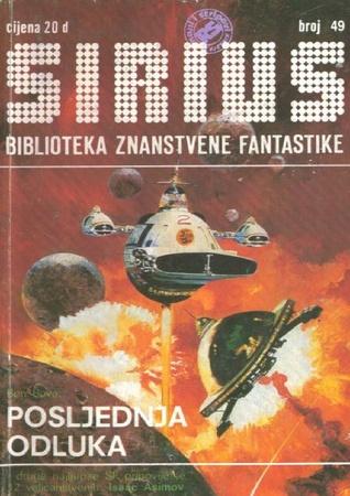 Sirius - Biblioteka znanstvene fantastike broj 49