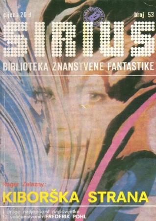 Sirius - Biblioteka znanstvene fantastike broj 53