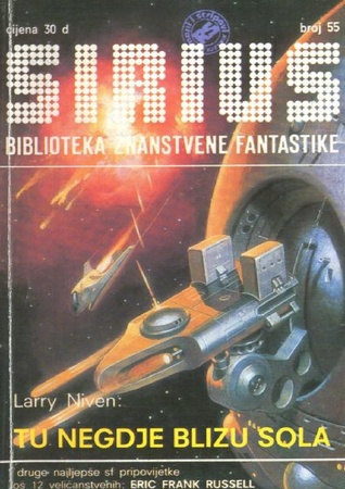 Sirius - Biblioteka znanstvene fantastike broj 55