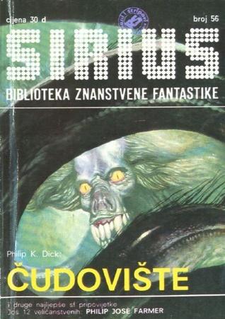 Sirius - Biblioteka znanstvene fantastike broj 56