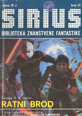 Sirius - Biblioteka znanstvene fantastike broj 57