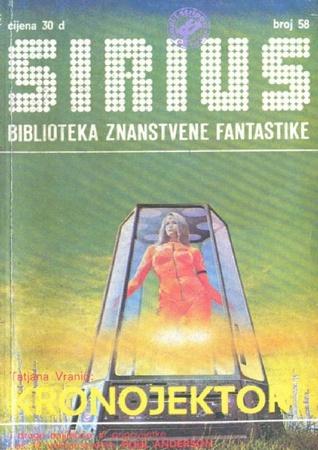 Sirius - Biblioteka znanstvene fantastike broj 58