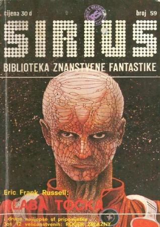 Sirius - Biblioteka znanstvene fantastike broj 59