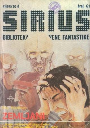 Sirius - Biblioteka znanstvene fantastike broj 61