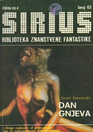 Sirius - Biblioteka znanstvene fantastike broj 63
