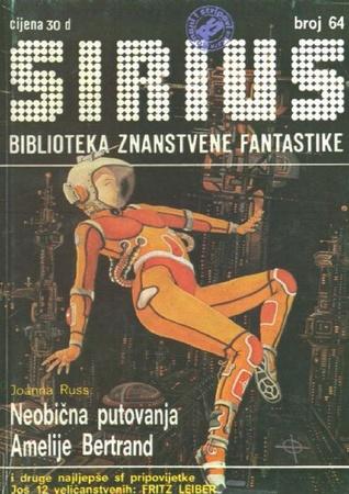 Sirius - Biblioteka znanstvene fantastike broj 64