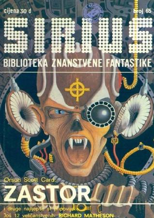 Sirius - Biblioteka znanstvene fantastike broj 65