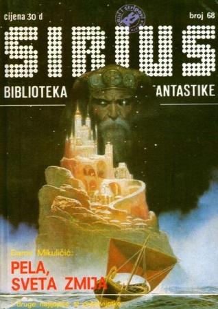 Sirius - Biblioteka znanstvene fantastike broj 68