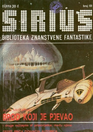 Sirius - Biblioteka znanstvene fantastike broj 69