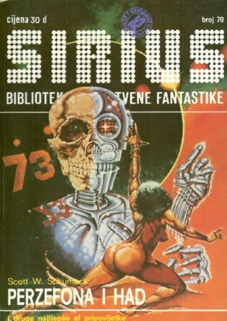 Sirius - Biblioteka znanstvene fantastike broj 70