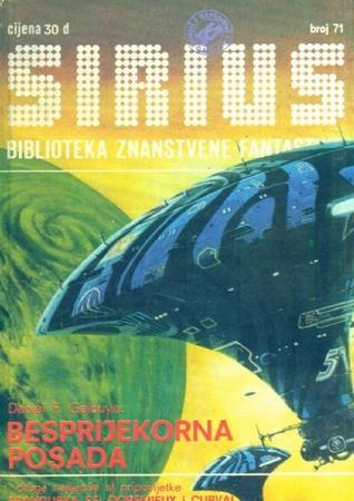 Sirius - Biblioteka znanstvene fantastike broj 71
