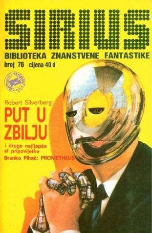 Sirius - Biblioteka znanstvene fantastike broj 76